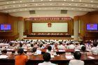 自治区十二届人大常委会第十九次会议闭会彭清华主持并讲话