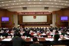 自治区十二届人大常委会第二十次会议闭会