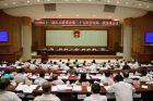 自治区十二届人大常委会第二十五次会议