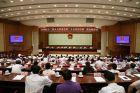 自治区十二届人大常委会第二十五次会议闭会彭清华主持会议并讲话决定任命黄伟京为自治区副主席