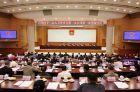 自治区十三届人大常委会第二次会议