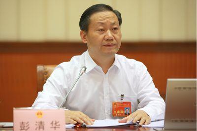 彭清华主持第二次全体会议