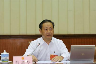彭清华主持自治区十二届人大常委会第十八次会议第二次全体会议