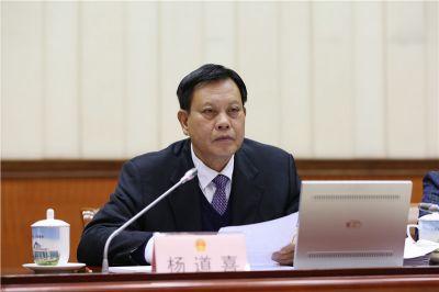 杨道喜主持自治区十二届人大常委会第二十一次会议第一次全体会议