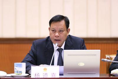 杨道喜传达十二届全国人大四次会议精神