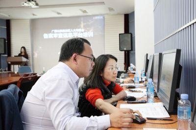 法工委举行备案审查信息平台培训