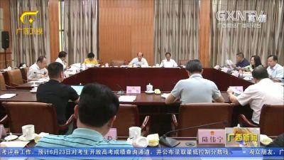 【视频】自治区十三届人大常委会第九次会议分组审议各项报告及条例草案