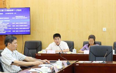 自治区十三届人大常委会第十一次会议9月26日上午召开分组会议