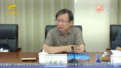 【视频】卢献匾到钦州调研
