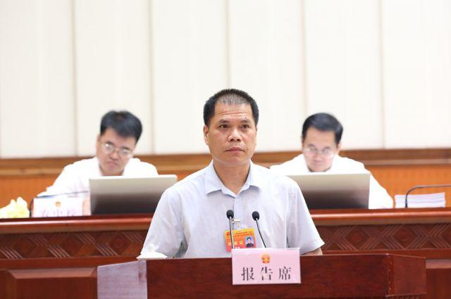 黄耀革作关于《广西壮族自治区人民代表大会议事规则(修订草案)》的说明