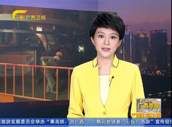 2014年广西环保世纪行――广西:转变矿业发展方式  力争2018年建成100座绿色矿山