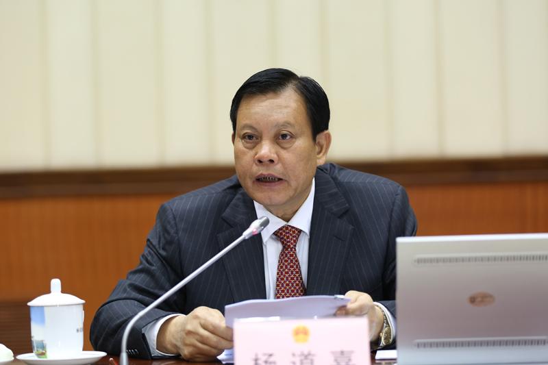 杨道喜主持自治区十二届人大常委会第二十次会议第一次全体会议