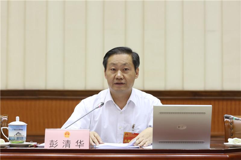 彭清华主持自治区十二届人大常委会第二十三次会议第二次全体会议
