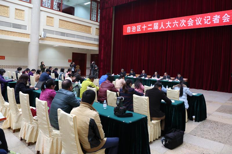 自治区十二届人大六次会议举行记者会