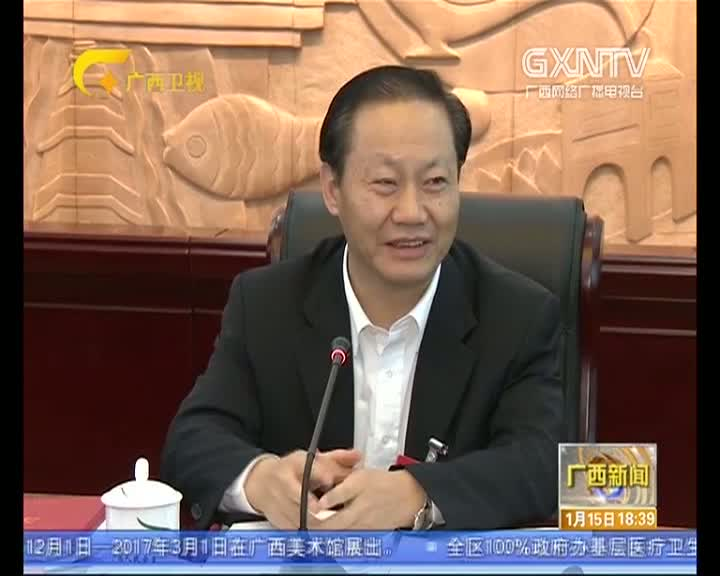 【视频】彭清华 陈武分别参加代表团审议