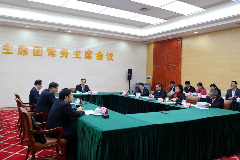 自治区十二届人大六次会议主席团常务主席第三、第四次会议召开
