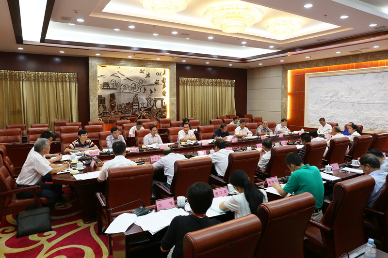 自治区人大常委会召开自治区电信设施建设与保护条例立法协调会