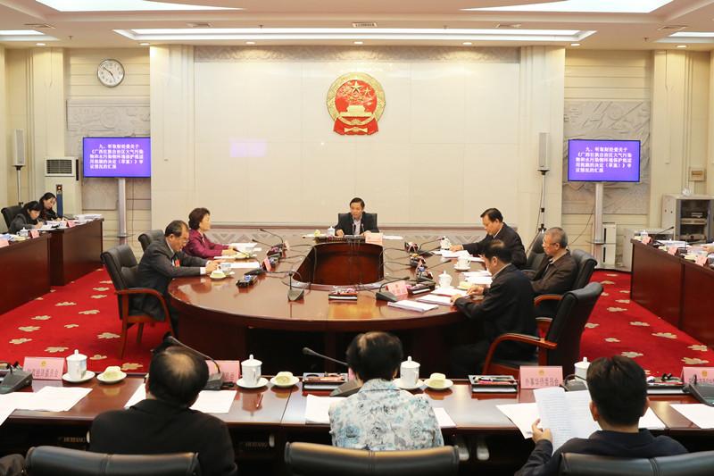 自治区十二届人大常委会举行第109次主任会议