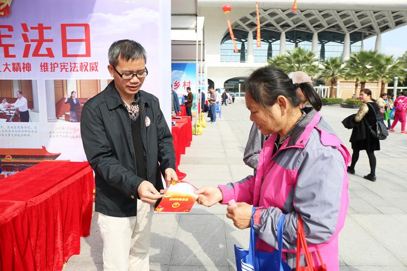 """广西2017年""""12•4""""国家宪法日集中宣传活动正式启动"""