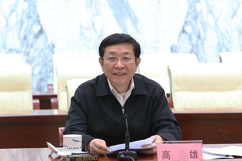 自治区人大常委会推进深化监察体制改革试点工作