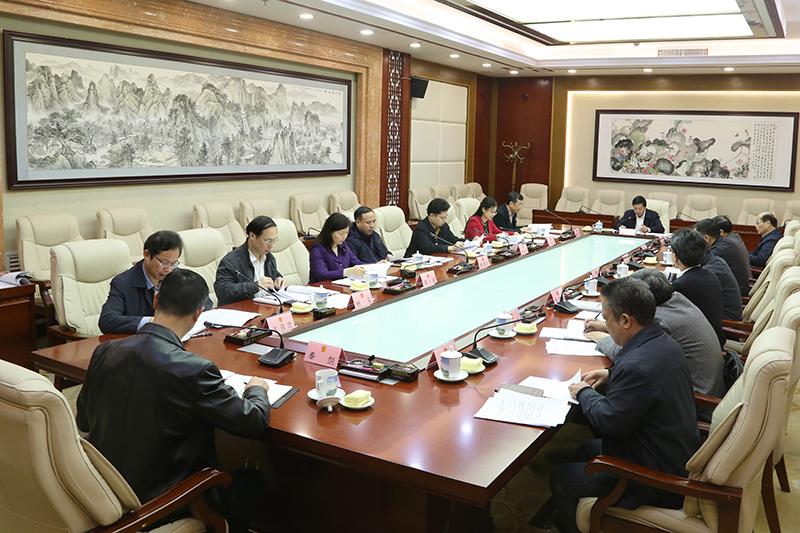 自治区人大常委会机关党组召开民主生活会