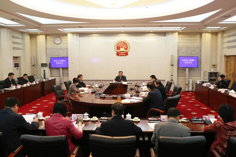 学习习近平总书记在十九届中央纪委二次全会上的重要讲话精神