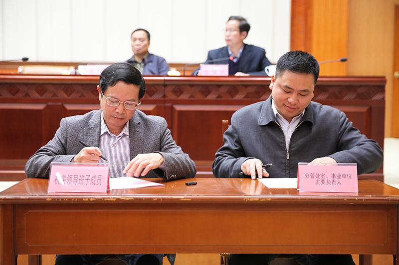 自治区人大机关召开2018年党的工作暨党风廉政建设工作会议