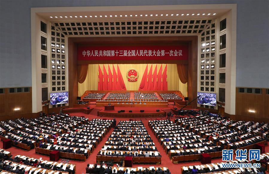 十三届人大一次会议举行第二次全体会议