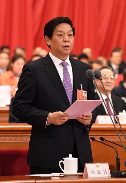 在第十三届全国人民代表大会第一次会议上的讲话