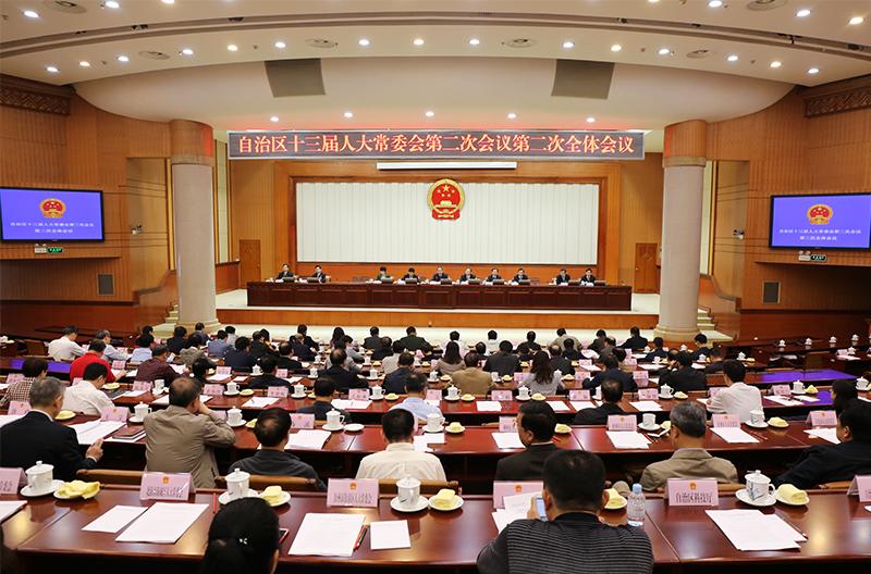 自治区十三届人大常委会第二次会议闭会