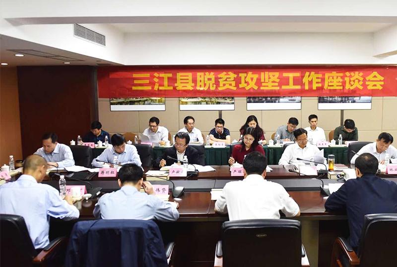 自治区人大常委会副主任卢献匾到三江调研脱贫攻坚工作