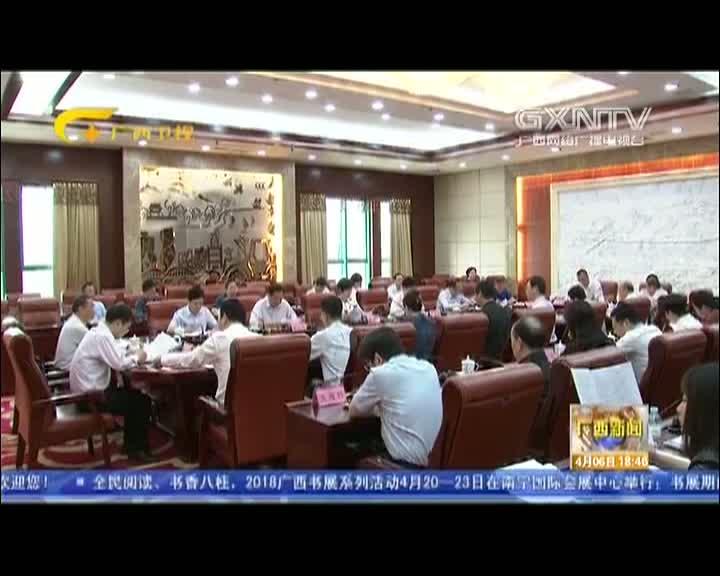 【视频】自治区人大常委会调研我区国有资产管理情况