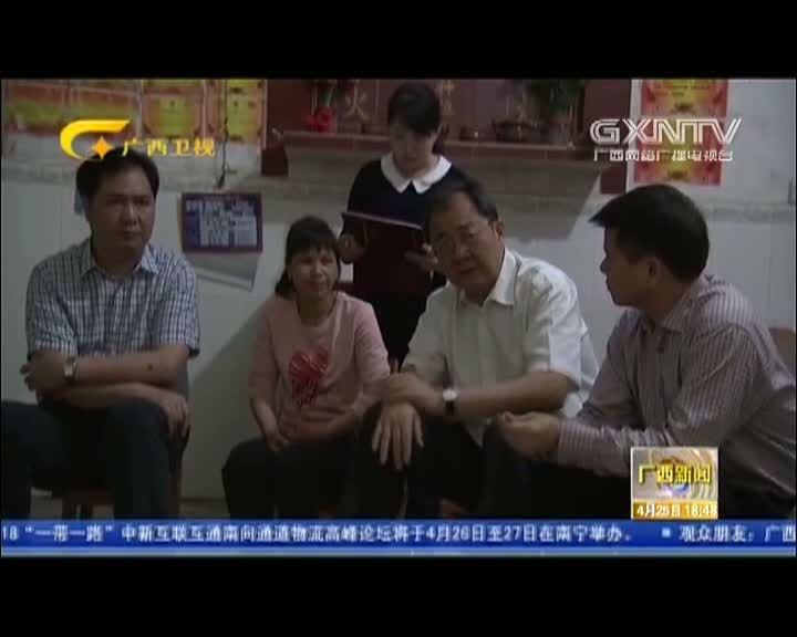 """【视频】王跃飞率队赴东兰县开展脱贫攻坚精准帮扶""""一帮一联""""活动"""