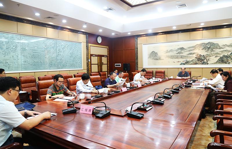自治区人大法制委召开第四次全体会议