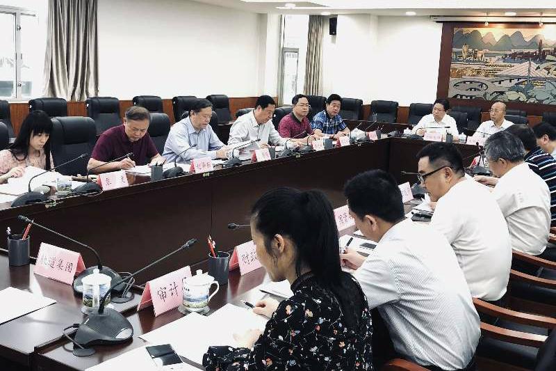 张秀隆赴柳州市开展国有资产管理情况调研