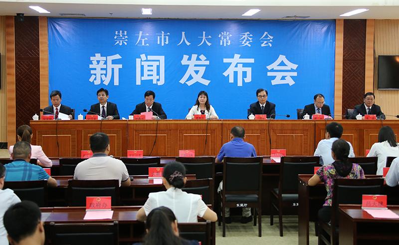《崇左市左江花山岩画文化景观保护条例》今年7月15日起施行