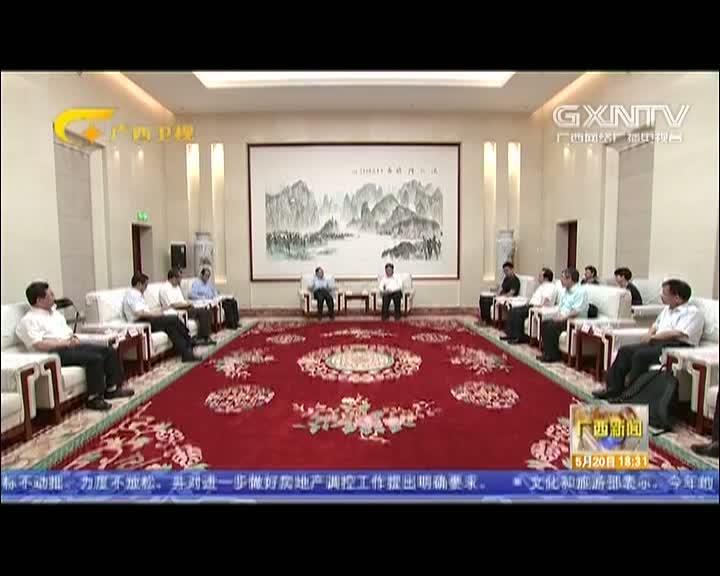 【视频】全国人大常委会副委员长陈竺来桂调研