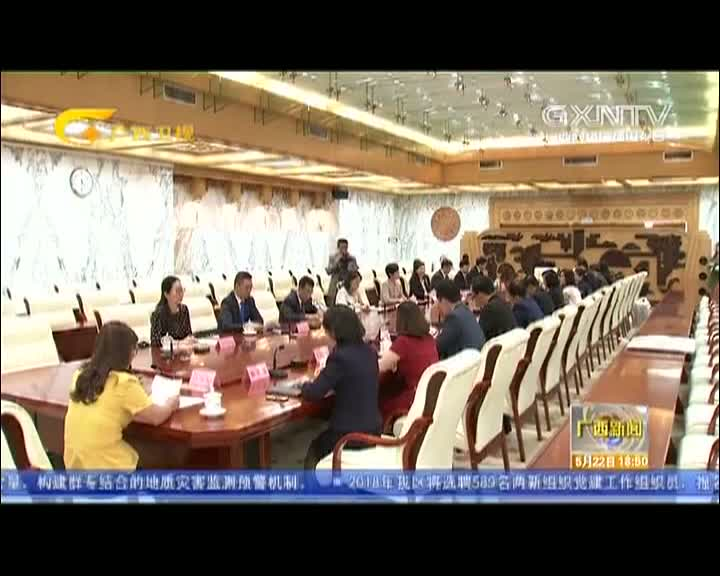 【视频】杨静华会见越南客人