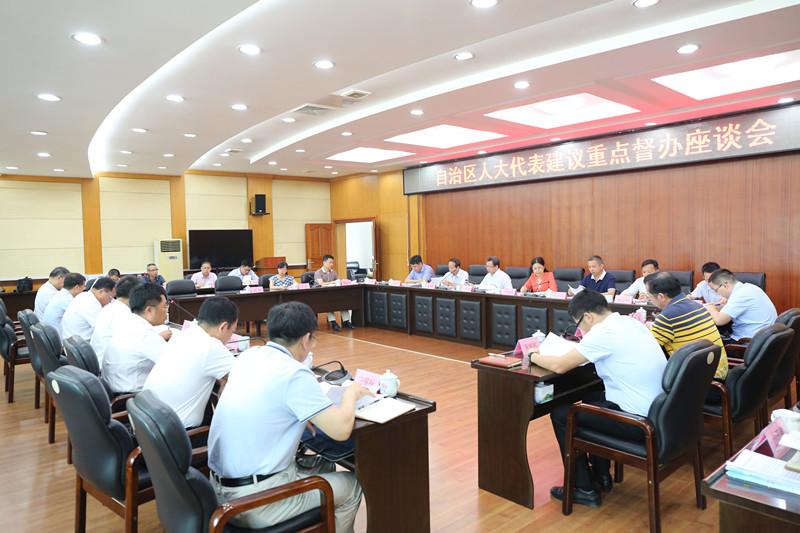 卢献匾率队督办91号代表建议着力推动平桂瑶族聚居区脱贫攻坚工作