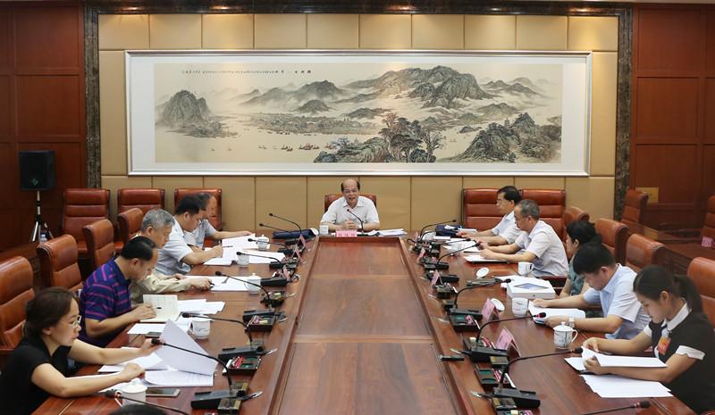 自治区人大法制委召开第五次全体会议