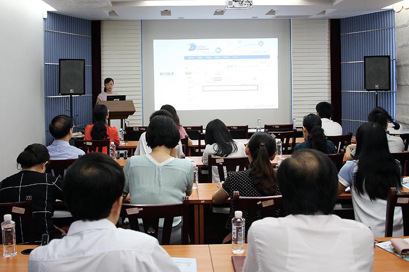 自治区人大机关圆满举办2018年第一期信息化应用培训班