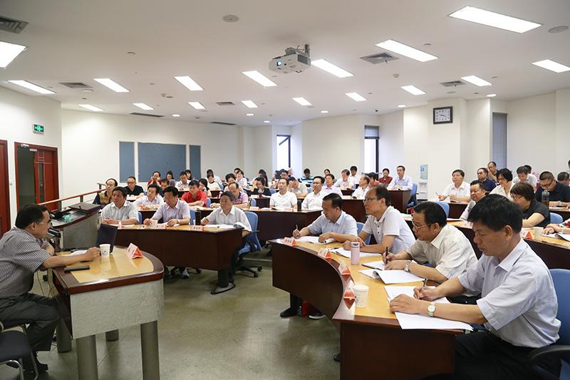全区人大意识形态与新闻宣传工作培训班在复旦大学举办