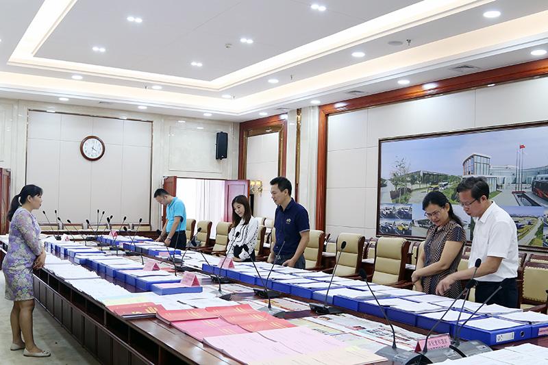 自治区纪委第六监督检查组到人大机关开展专项监督检查