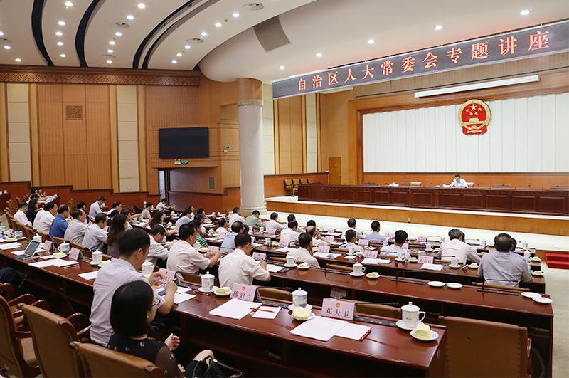 自治区十三届人大常委会第四次会议开展集中学习