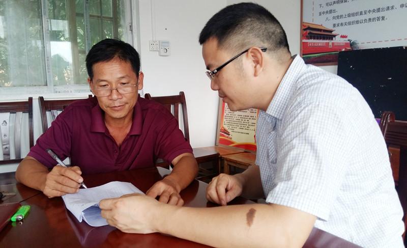 江州镇:基本完成人大代表各类活动信息登记