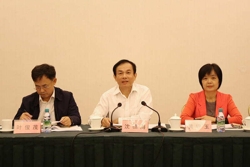 2018年全区人大环资工作座谈会在南宁召开