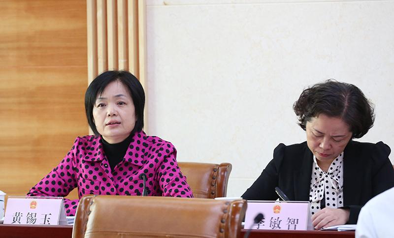 自治区十三届人大常委会第六次会议11月28日上午召开分组会议