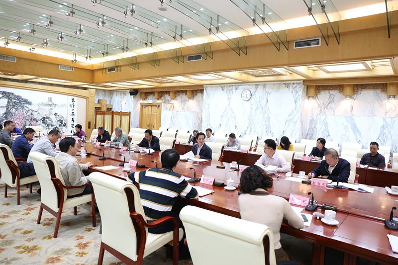 张晓钦主持召开2019年预算编制工作意见建议沟通座谈会