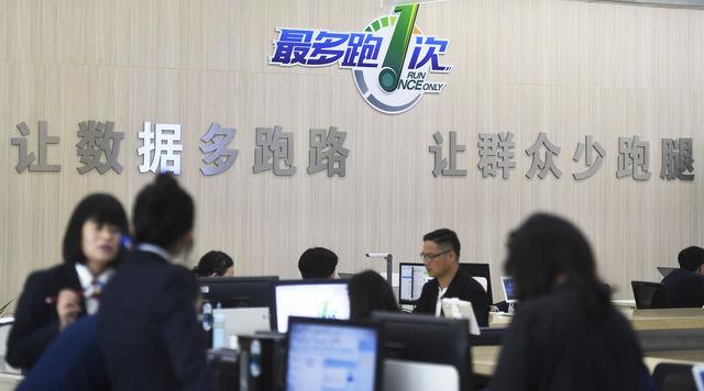 """浙江""""最多跑一次""""改革破题的法治动力"""