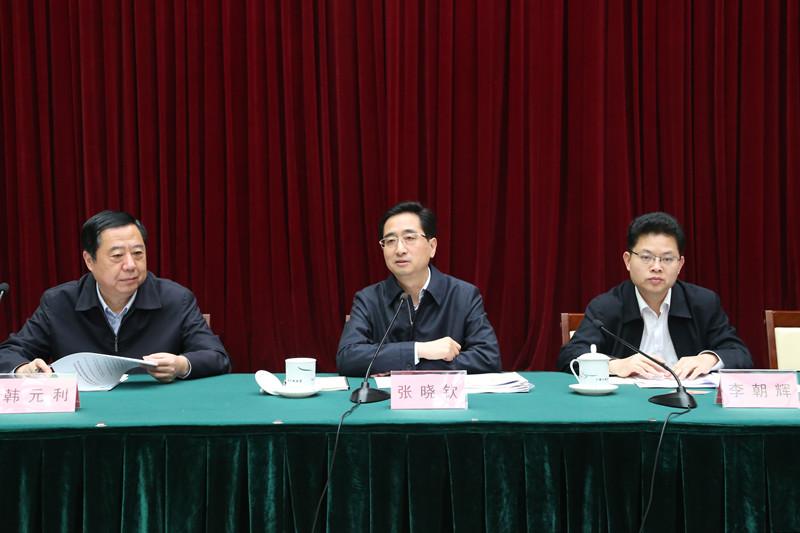 全区人大预算审查监督重点拓展改革工作座谈会在南宁召开
